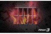 대구 스크린골프 건물서 화재…3명 부상·1명은 위독