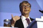 빌 게이츠, 루이비통 회장에 밀려 세계 부자 3위로 하락