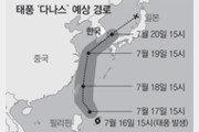 태풍 '다나스' 한반도로 북상… 19일 제주 영향권
