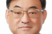 포스텍 8대 총장에 김무환 교수
