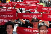 민주노총 18일 총파업…'최저임금·탄력근로제' 강력투쟁