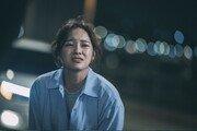 '너의 노래를 들려줘' 김세정, 180도 달라진 분위기…서늘한 눈빛