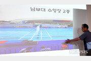 """'수영대회 몰카' 일본인 경찰 조사…""""집에 갈 수 있느냐"""" 눈물 펑펑"""