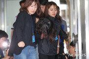 검찰, 고유정 파우치 속 '졸피뎀 처방 라벨', 계획범죄 증거로 제출