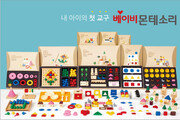 한국몬테소리, 2019년 교육 브랜드 대상 2관왕 올라