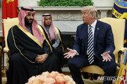 """CNN """"美, 사우디에 500명 병력배치…내주 공식발표"""""""