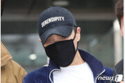 檢, '마약상습 투약' 버닝썬 이문호에 징역2년6월 구형