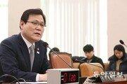 """'사의 표명' 최종구 금융위원장 """"日규제 보도, 신중해야"""""""