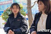 """'신유용 성폭행' 전 유도코치 징역 6년…法 """"죄질 불량"""""""