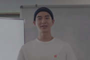검찰, '허위·과장 광고' 유튜버 밴쯔에 징역 6개월 구형