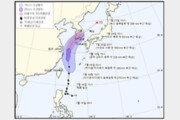 태풍경로 보니 20일 '직접 영향권'…기상청, 태풍 예비특보