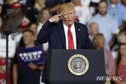 """트럼프, 유색인 의원 향해 나흘째 """"집에 가""""…대선전략?"""