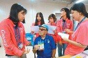 광주수영대회 성공 위해 지역 대학들 힘 보탠다