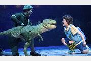 공룡, 도깨비, 아기상어…신나는 여름방학, 가족뮤지컬 함께 즐겨요!