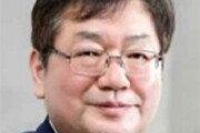 한국문화관광연구원장 김대관씨
