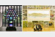 한국 미술관, 생태·환경에 주목하다
