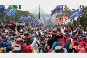 5만명 파업 예고… 실제 참여 1만여명
