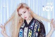 '컴백 D-10' ITZY 유나, 개인 티저 공개…퍼펙트 비주얼