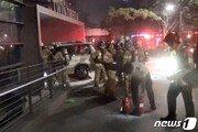 일본대사관 건물 앞 차량 방화…70대 온몸 화상 중태