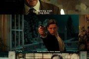 킹스맨 탄생 비화 프리퀄…'킹스맨: 퍼스트 에이전트' 2월 개봉 확정