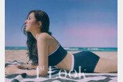 한채아, 수영복 화보 공개…섹시미+탄탄한 보디라인