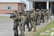 軍 사관학교 교수 50% 민간에 개방…국방부 훈령 개정