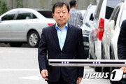 '강만수 후원금 대납' 고재호 前 대조양 사장 항소심도 벌금형