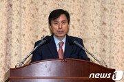 조은석 법무연수원장 사의 표명…윤석열 지명 후 고위간부 11번째 용퇴