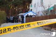 '10명 사상' 강릉 펜션사고 시공업자 등 7명 징역·금고형