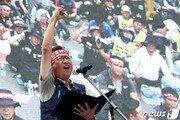 '폭력집회 주도' 김명환 민주노총 위원장 불구속 기소