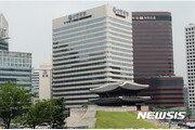 '남산 3억 사건' 재판서 위증 혐의 신한금융 실무진 3명 벌금형