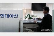 """정몽헌 16주기 금강산 추모행사 '무산'…北 """"내부사정으로 어렵다"""""""