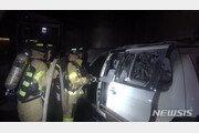"""日대사관 앞 차량분신 70대 사망…""""장인이 징용 피해자"""""""