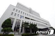 '주식대박' 이유정 전 헌법재판관 후보자, 공소사실 전부 부인