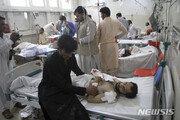 아프간 카불대학서 폭탄테러 발생…최소 6명 사망·27명 부상