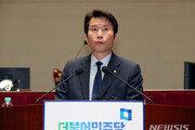 """이인영, 본회의 일정 결렬에 """"추경 볼모 정쟁 반복…자괴감 느껴"""""""
