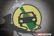 만취 택시기사 또 적발…승객 태운채 위험천만 운행