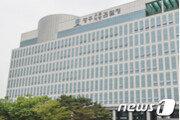 검찰, 광주수영대회 '몰카' 일본인 벌금 200만원 약식 기소