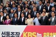 한국당, '안뽑아요' 문구에 당로고 넣은 KBS에 법적조치 예고