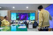 농어촌公, 태풍 '다나스' 대비 비상근무체제 돌입…재난 단계 '경계→심각' 전환