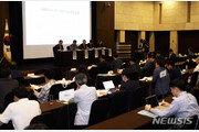 """""""日수출규제는 WTO 최혜국 대우 의무 위반"""""""