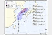 [ 날씨] 태풍 '다나스' 남부 관통…최고 500㎜ '물폭탄'