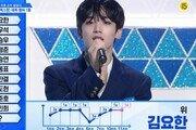 '프듀X' 엑스원 멤버 11인 확정…김요한 센터·이진혁 탈락