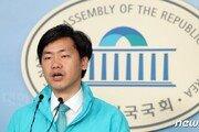 """바른미래당 """"'손혜원 방지법', 국회가 통과에 적극 나서야"""""""
