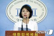 """한국당 """"GSOMIA 파기로 더 큰 혼란 자초해선 안 돼"""""""