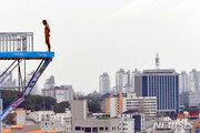 하이다이빙 훈련 재개…남자 27m·여자 20m 개방