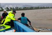 울산해경, 태화강서 악천후 속 표류 윈드서핑객 2명 구조