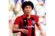 독일이 한국 축구선수를 사랑하는 이유
