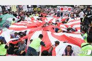 """日대사관 앞 모인 시민단체들…""""아베 총리 사죄해야"""""""