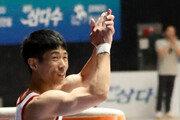 양학선·여서정, 10월 세계선수권 간다…국가대표 발탁